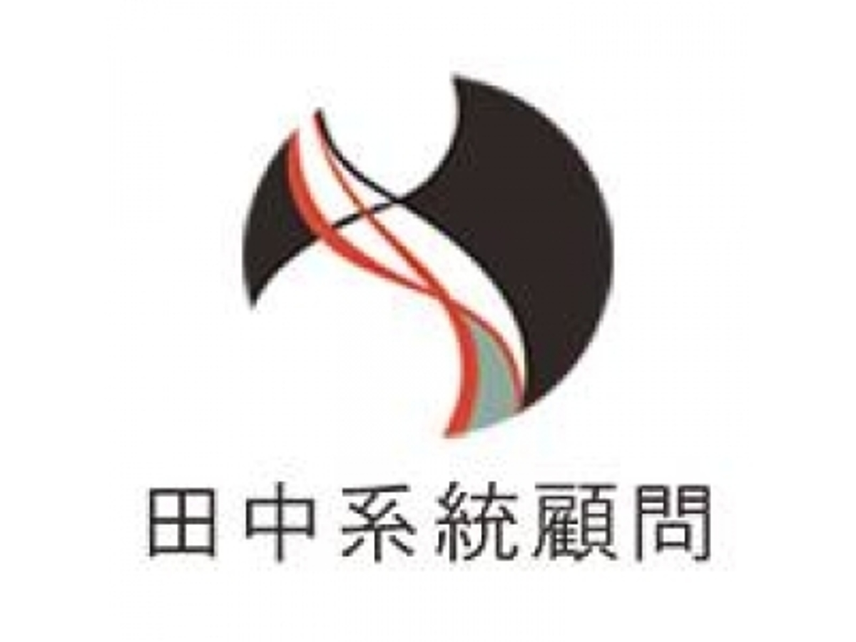 「台湾・香港向けメディアを持ちたい企業に朗報!現地企業がアウトソーシングサービス受託開始」の見出し画像
