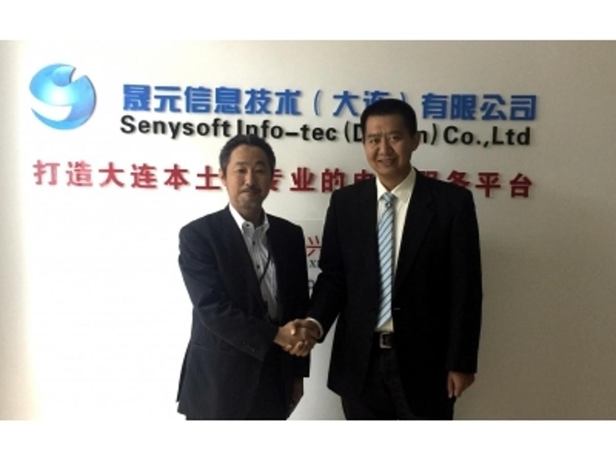 「クラウド倉庫管理システム(WMS)の決定版「ロジザードZERO」、中国でOEMによるサービス提供開始へ」の見出し画像