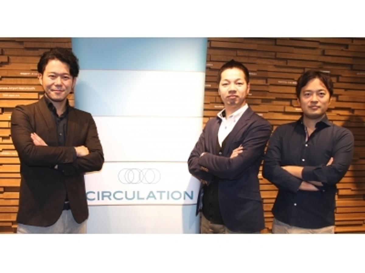 「元ランサーズCTOの田邊 賢司氏が、株式会社サーキュレーションに参画」の見出し画像