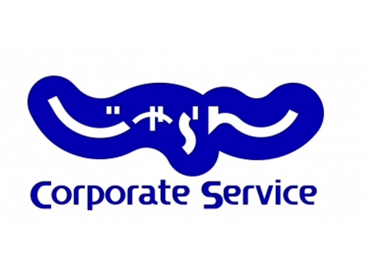 「法人向け国内宿泊予約サービス『じゃらんコーポレートサービス』ソニーグループのBTM(ビジネス・トラベル・マネジメント)サービスとして導入開始」の見出し画像