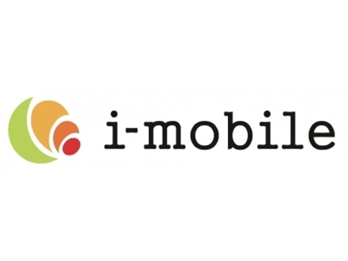 「国内最大のスマホ向けアドネットワークを運営する株式会社アイモバイル、チャットワークを導入」の見出し画像