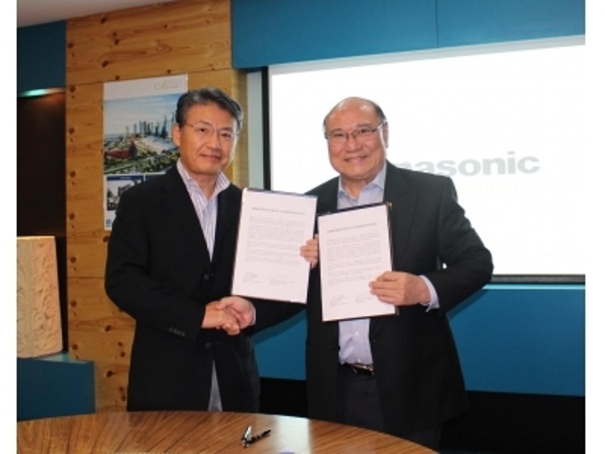 「【パナホーム】マレーシアにおける建築請負を目的とした連結子会社「パナホーム MKH マレーシア」設立で基本合意」の見出し画像