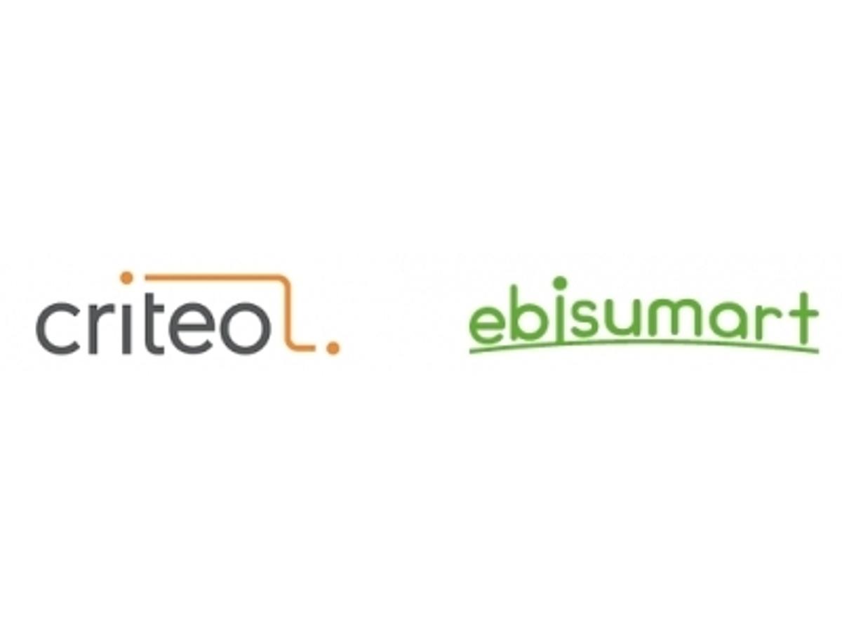 「クラウドコマースソリューション「えびすマート」と、Criteoが提供する「パフォーマンスディスプレイ広告」が連携を開始」の見出し画像