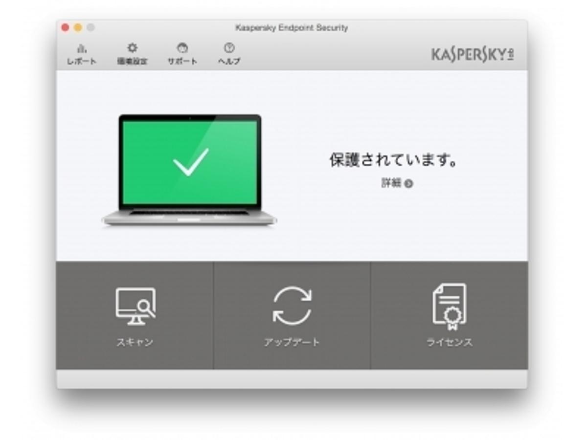 「法人向けMac用セキュリティ製品「Kaspersky Endpoint Security for Mac」の新バージョン 10 を提供開始」の見出し画像