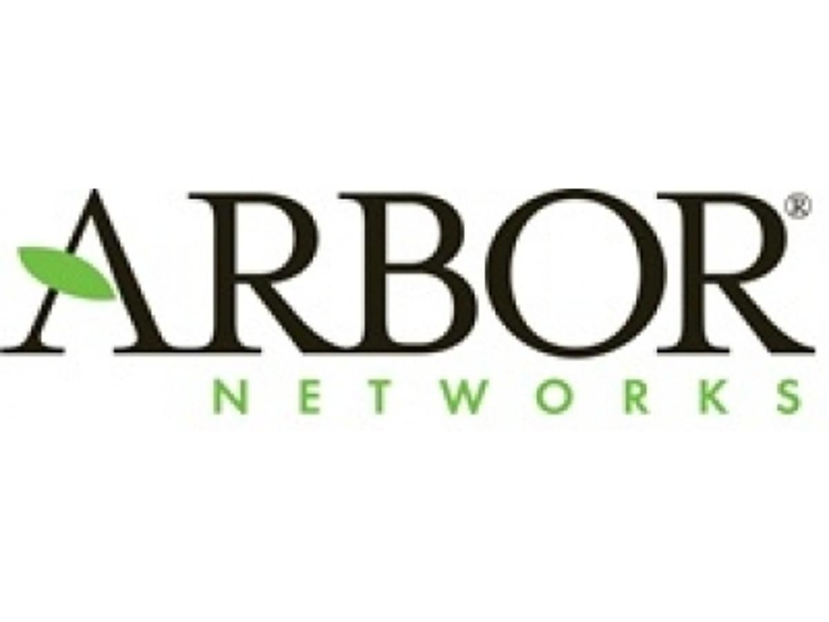 「Arbor Networksが、Frost & Sullivan社の「2015 年度グローバルDDoSミティゲーション市場リーディングカンパニー賞」を受賞」の見出し画像