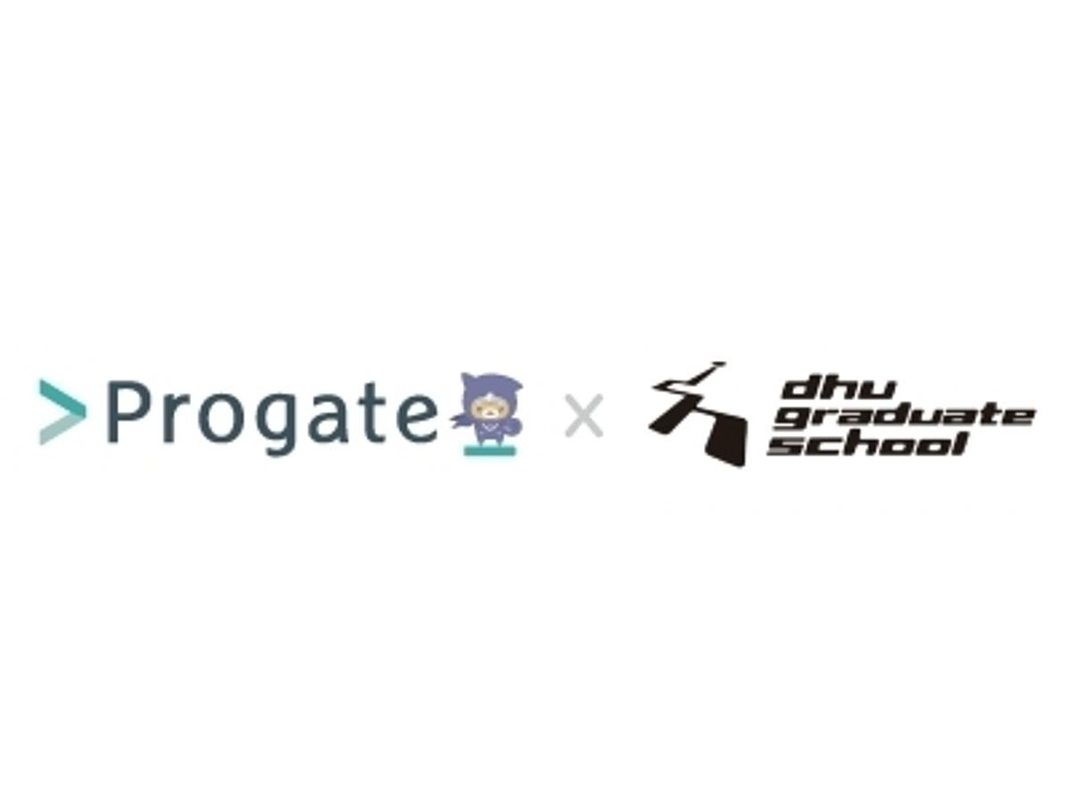 「プログラミング学習サービス「Progate」がデジタルハリウッド大学大学院と提携。プログラミング学習教材として導入が決定!」の見出し画像