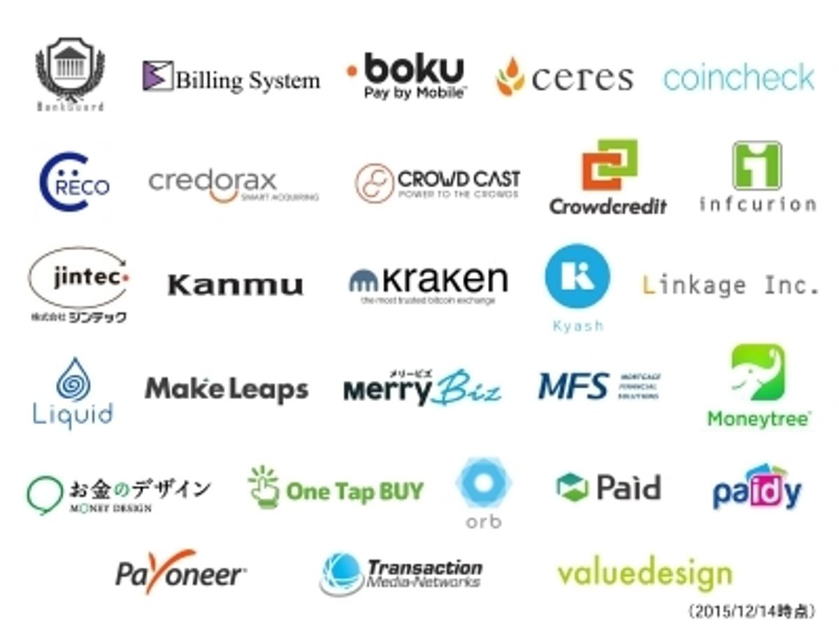 「今、注目のFintech協会にBtoB掛売り・請求書決済代行サービス「Paid」が加入」の見出し画像