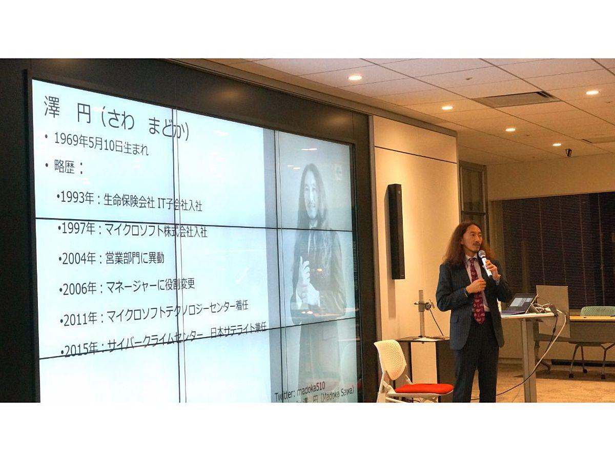 「ビジネスを円滑に進めるシンプルな伝え方-岡村製作所主催「はたらくを豊かにするつながりと対話の核心」-(マイクロソフト澤氏)」の見出し画像