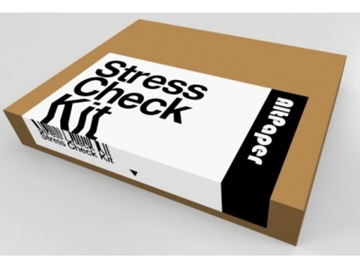「「ストレスチェック最安値保証」AltPaper、静岡県で医療介護業界を中心にコンサルティングを行うNurse-Companyとストレスチェックサポート業務で提携」の見出し画像