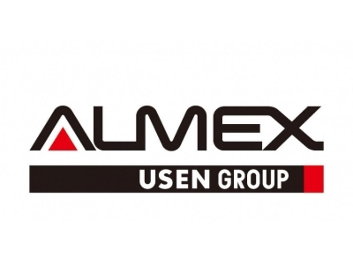 「Almex System Technology Asia Sdn.Bhd.の MOU 締結に関するお知らせ」の見出し画像