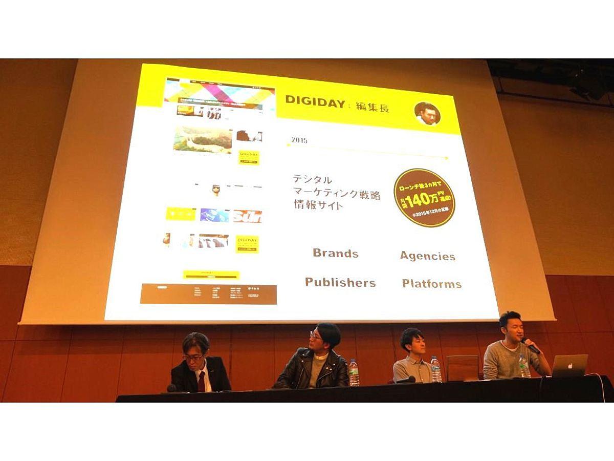 「コンテンツマーケティングにおける画像・動画・VRの可能性-第3回FOUND Conference in Tokyo-」の見出し画像