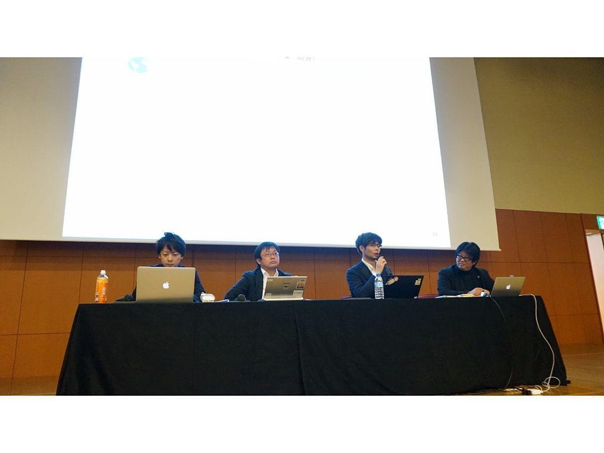 「良いコンテンツを発信し続ける仕組みと体制-第3回FOUND Conference in Tokyo-」の見出し画像