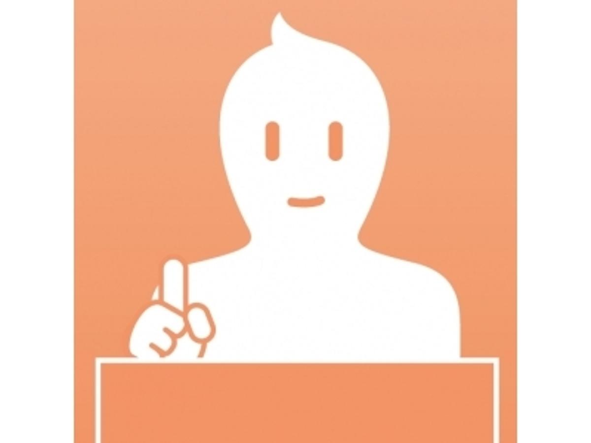 「ヒフミルを通じてオンライン診療の未来に何が見えますか?」の見出し画像