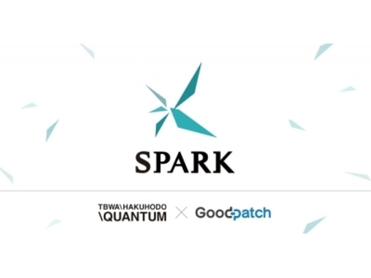 「グッドパッチと TBWA HAKUHODO QUANTUM が IoT に特化したイノベーション創出プログラム「SPARK」を開始」の見出し画像
