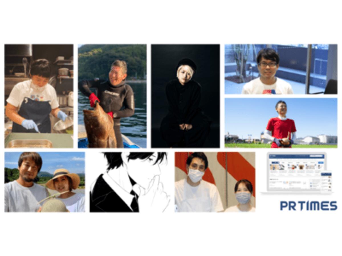 「個人事業主もPR TIMES利用が可能に|プレスリリースで情報発信を」の見出し画像