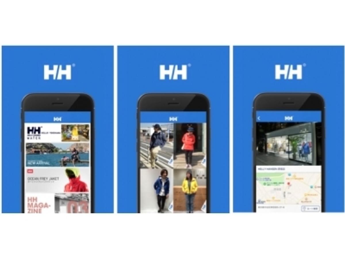 「「HELLY HANSEN」日本公式アプリ クラウド型アプリプラットフォーム「Yappli」を採用」の見出し画像