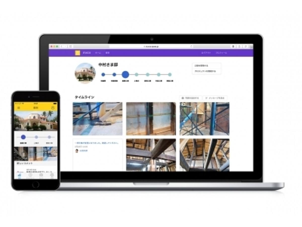 「写真と工程をかんたんに管理して、業務連絡をサポートする建築アプリ「STUCCO」(スタッコ)のウェブ版を提供開始!」の見出し画像