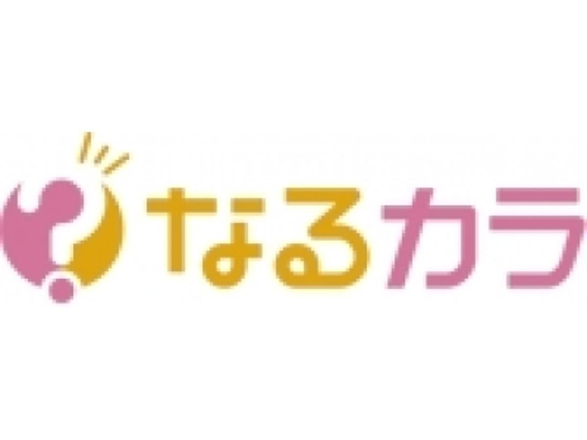 「健康に関するQ&Aサイト「なるカラ」を格安スマートフォン向けサービス「取り放題.jp」へ提供開始!」の見出し画像