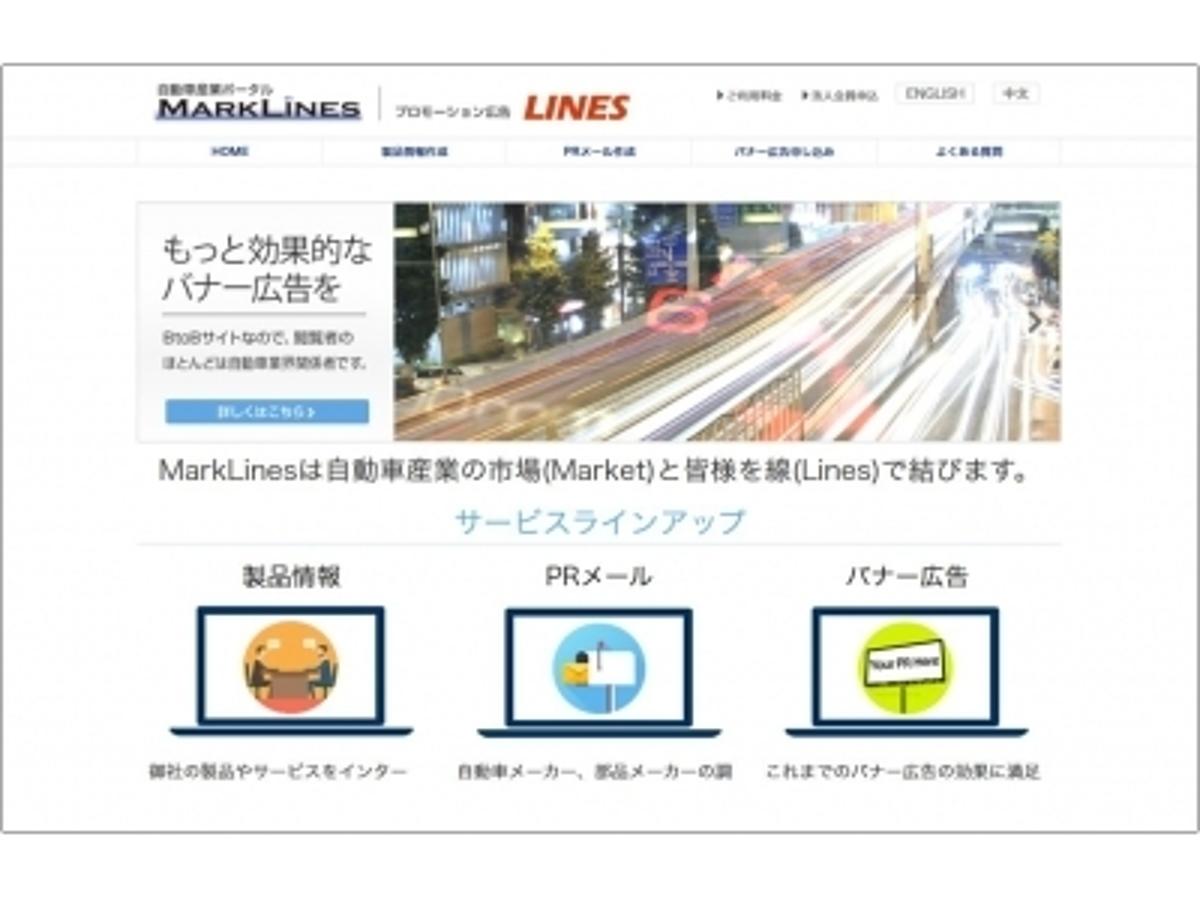 """「プロモーション広告サイト""""LINES""""開始のお知らせ」の見出し画像"""