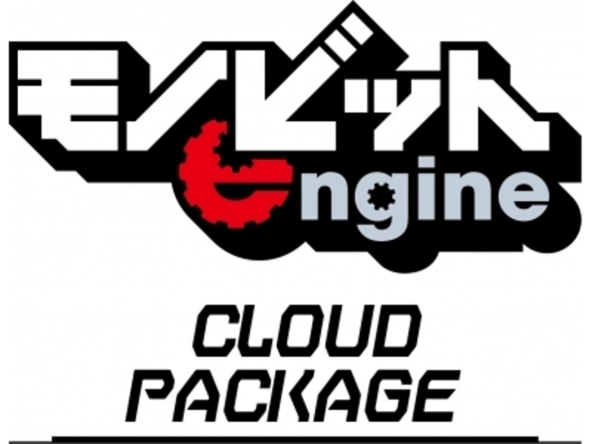 「「モノビットエンジン・クラウドパッケージ」にて「モノビットリアルタイム通信エンジン Unreal Engine4対応版」を提供開始!ビヨンド社の協力により、関西エリアにおける同製品のサービス拡充を実施」の見出し画像