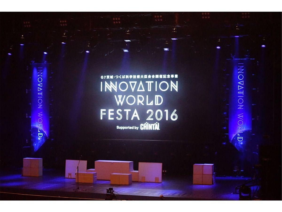 「テクノロジーと音楽の融合イベント「INNOVATION WORLD FESTA 2016」開幕」の見出し画像