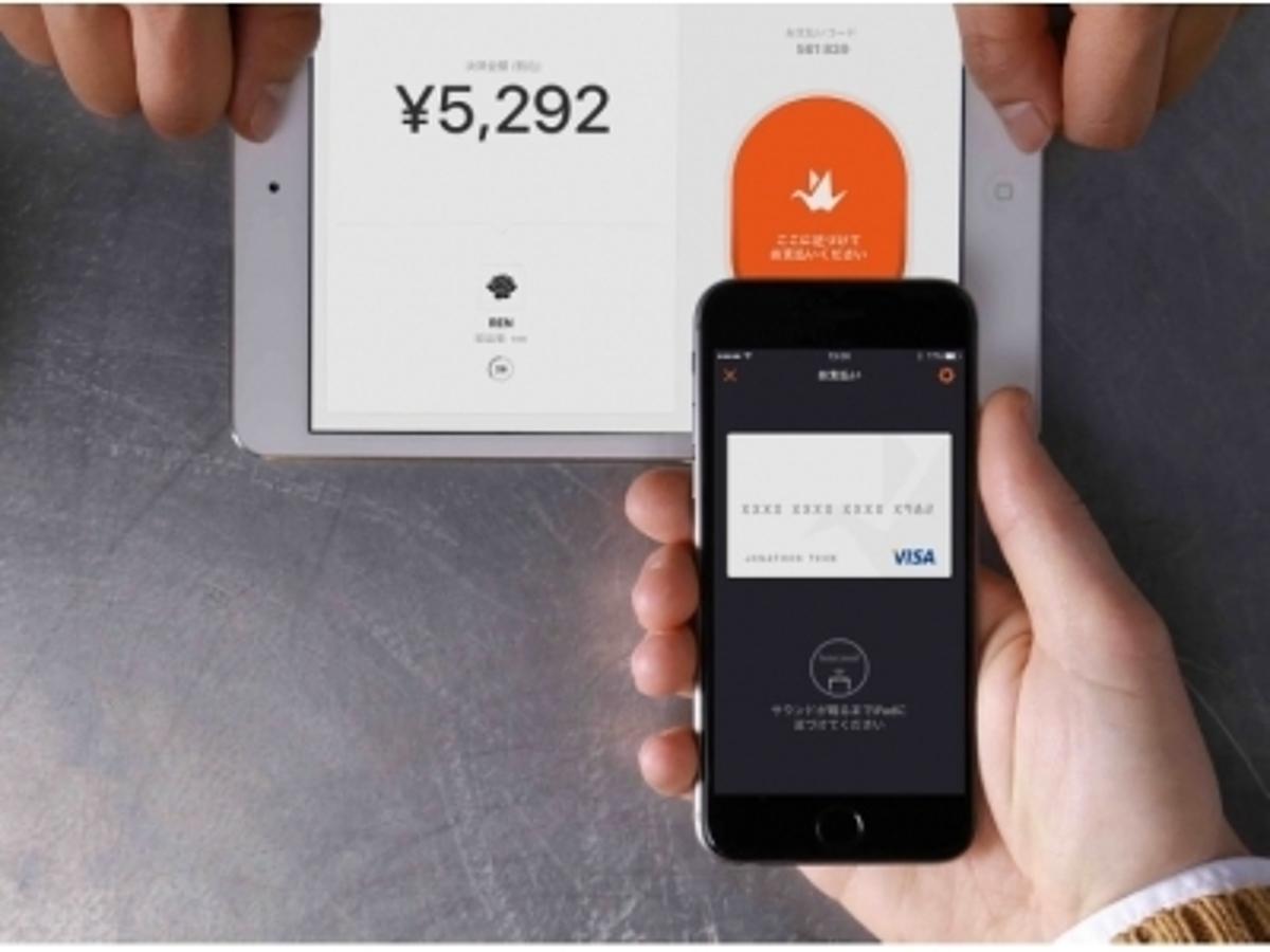 「Origami、スマホ決済サービス「Origami Pay(オリガミペイ)」の 正式提供開始。」の見出し画像