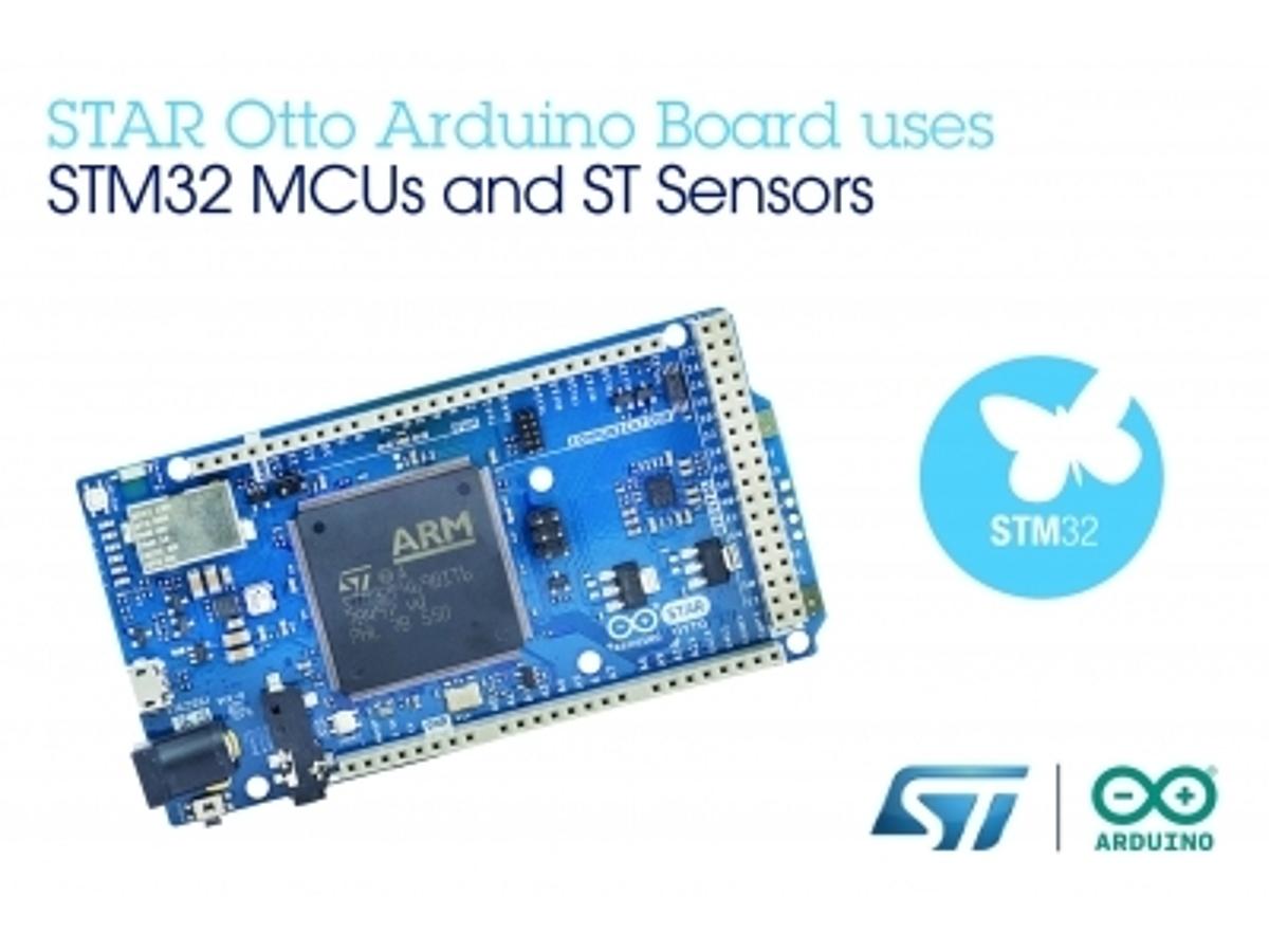 「STとArduino、開発者コミュニティにおけるSTM32マイコンとセンサの利用拡大で協力」の見出し画像