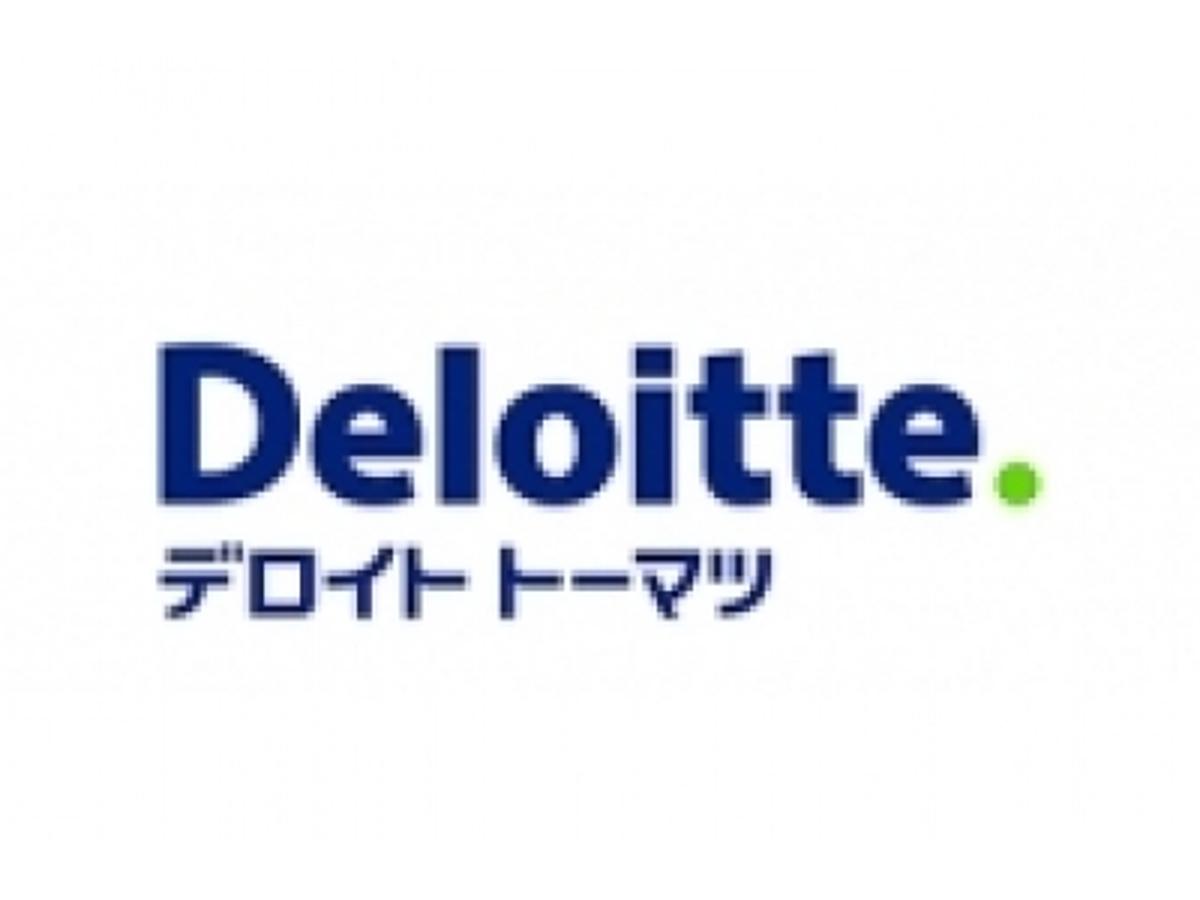 「第14回 デロイト トウシュ トーマツ リミテッド 日本テクノロジー Fast50 6月より募集を開始」の見出し画像