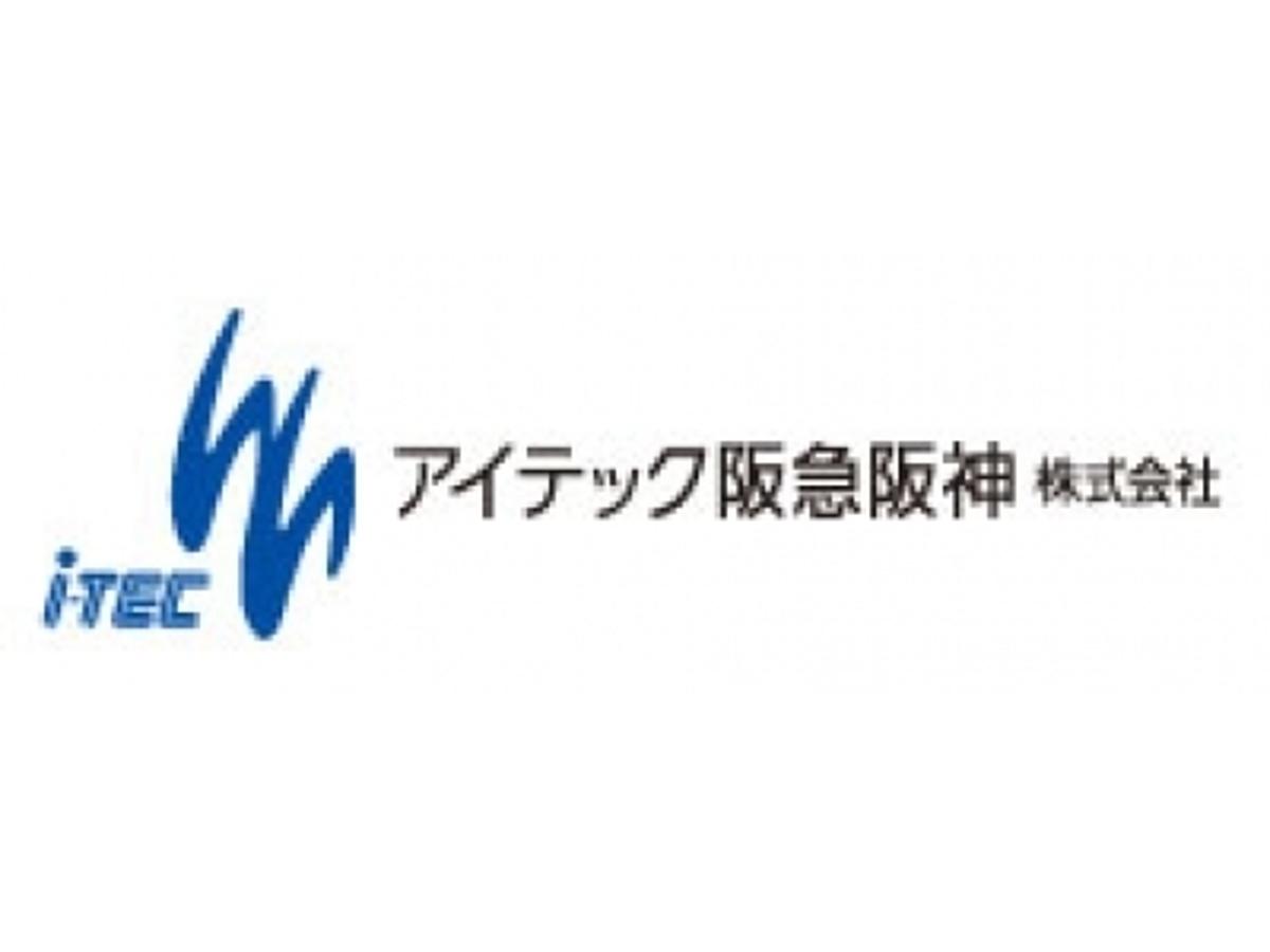 「アイテック阪急阪神、超高速開発コミュニティ「第7回 GeneXus分科会」にて、遺失物管理システムパッケージ開発について発表」の見出し画像