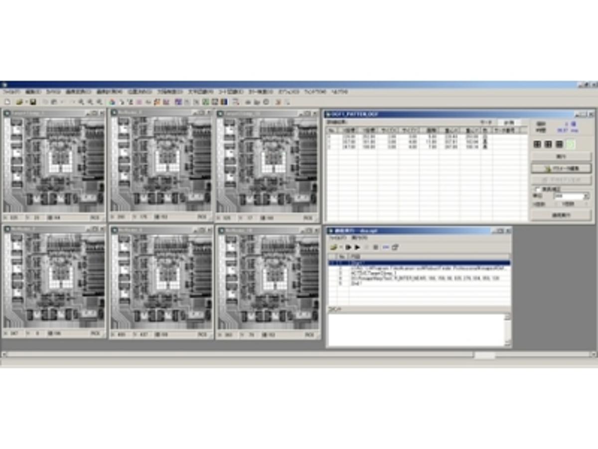 「統合型の画像処理アプリケーション開発環境「RobustFinder Suite」の販売を開始」の見出し画像