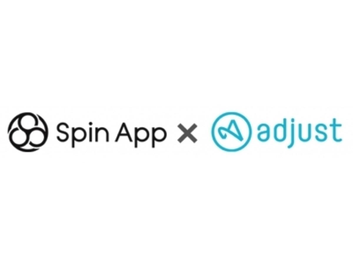 「オプト提供のアプリプロモーション総合支援プラットフォーム「Spin App」、アプリDMPとして日本初のadjustのスペシャルパートナーに認定」の見出し画像