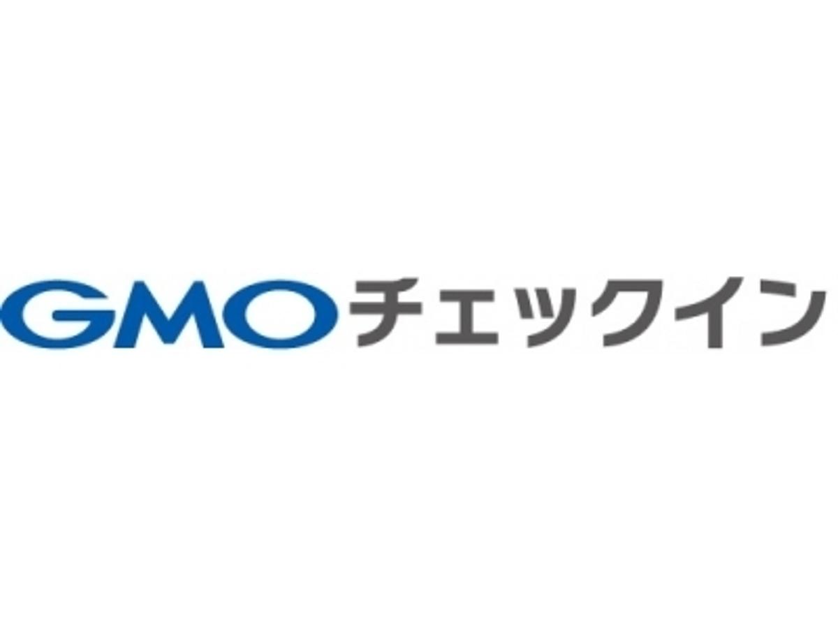 「GMOコマース:成果報酬型店舗集客サービス「GMOチェックイン」NTT東日本と連携し実店舗へのO2O販促を強化」の見出し画像