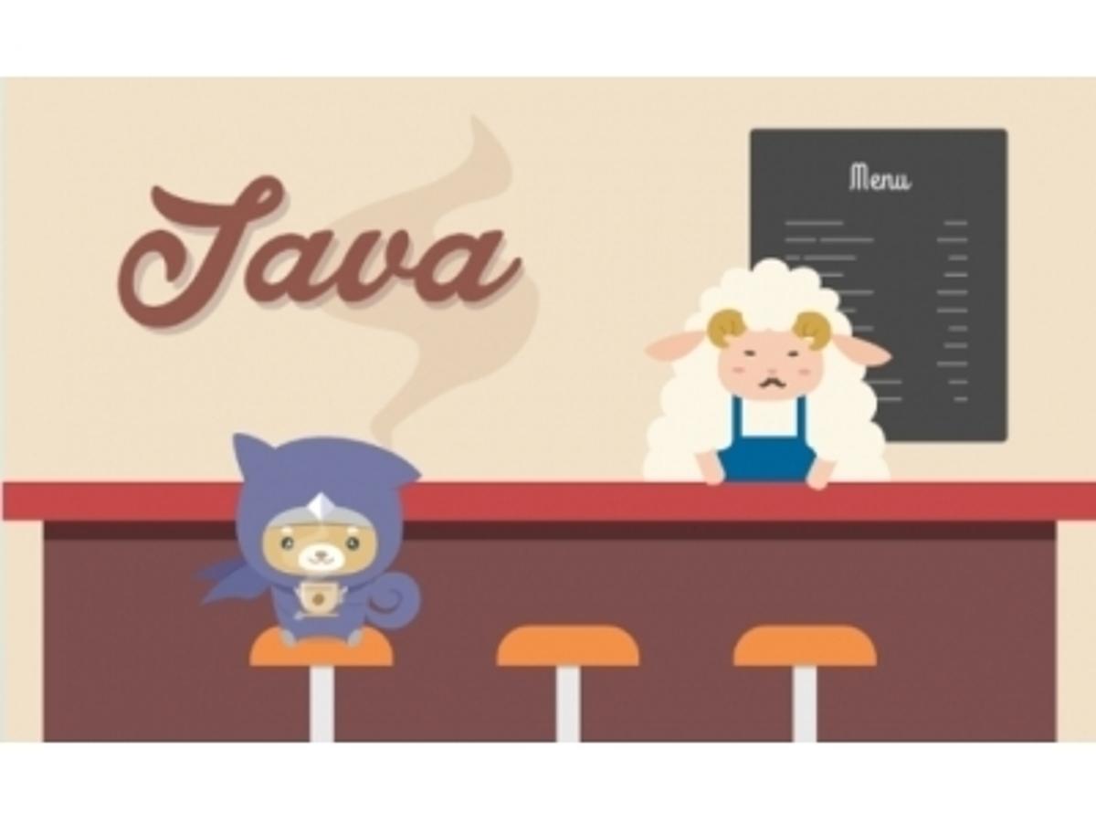 「~「Java」学習の新たなスタンダードに~ プログラミング学習サービス『Progate』がJavaの学習レッスンをリリース」の見出し画像