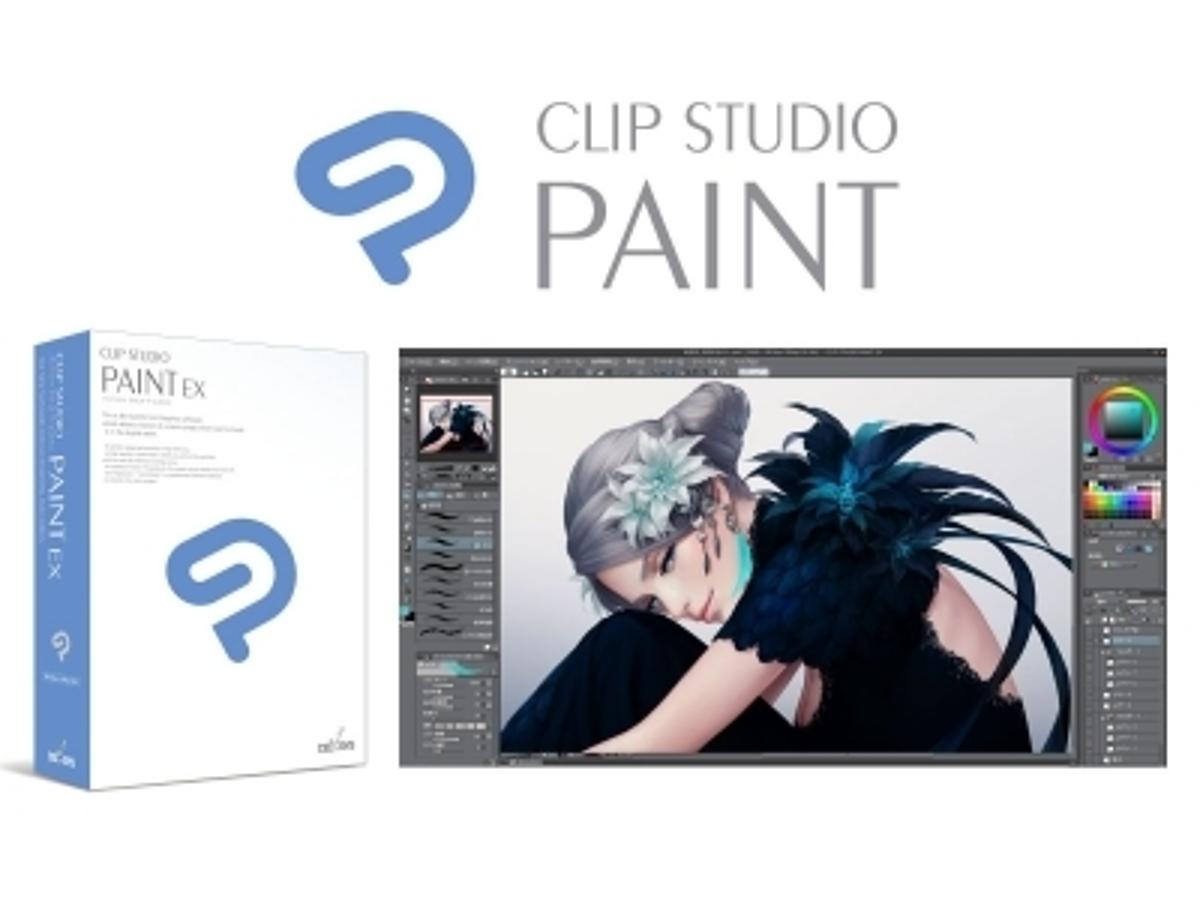 「企業、学校での導入に最適な「CLIP STUDIO PAINT EX スーパーライセンス365」を提供開始」の見出し画像
