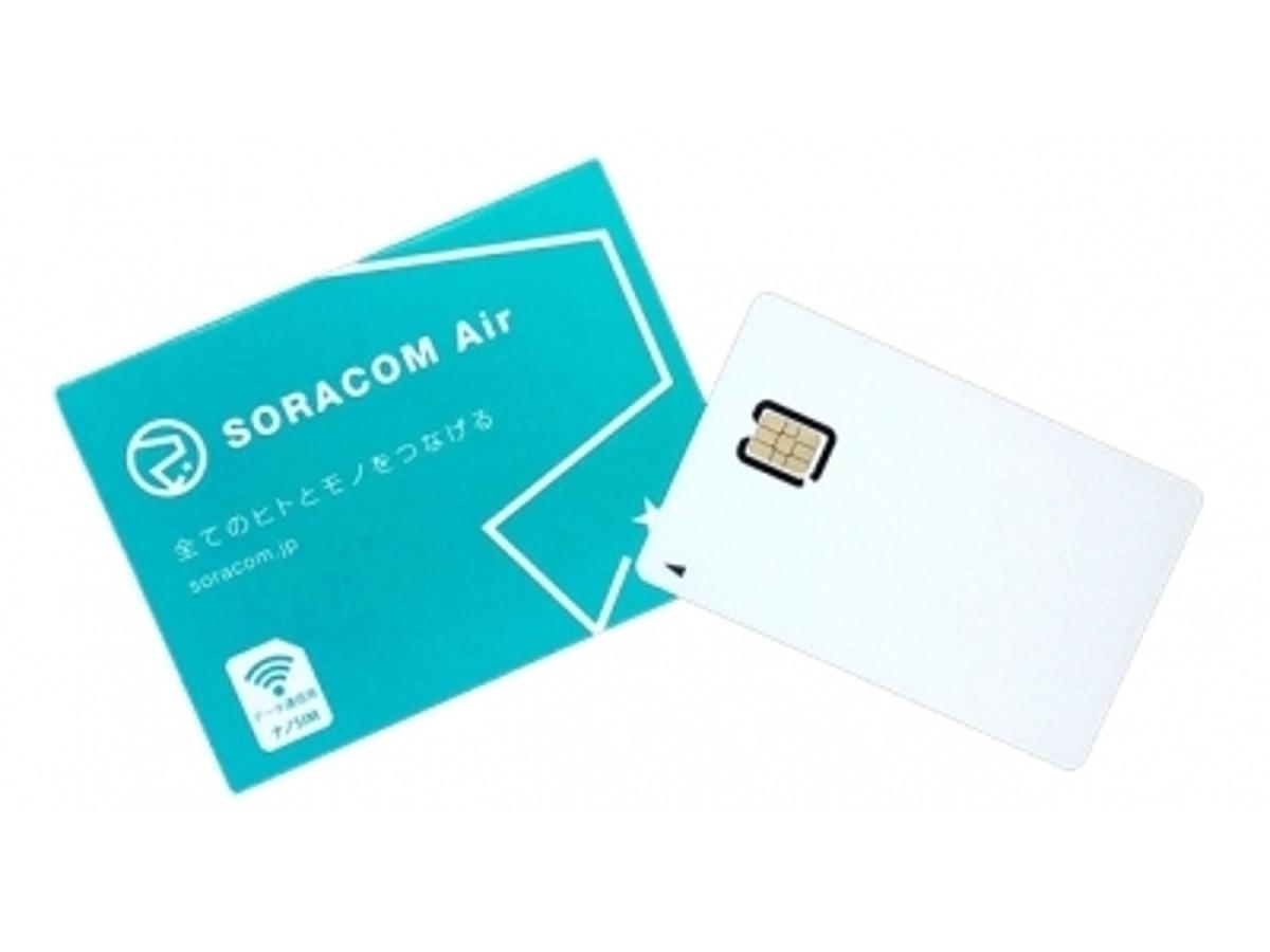 「cloudpack、IoT向けモバイルデータサービス『SORACOM Air』の支払いに月額固定およびプリペイドによる定額料金プランを発表」の見出し画像