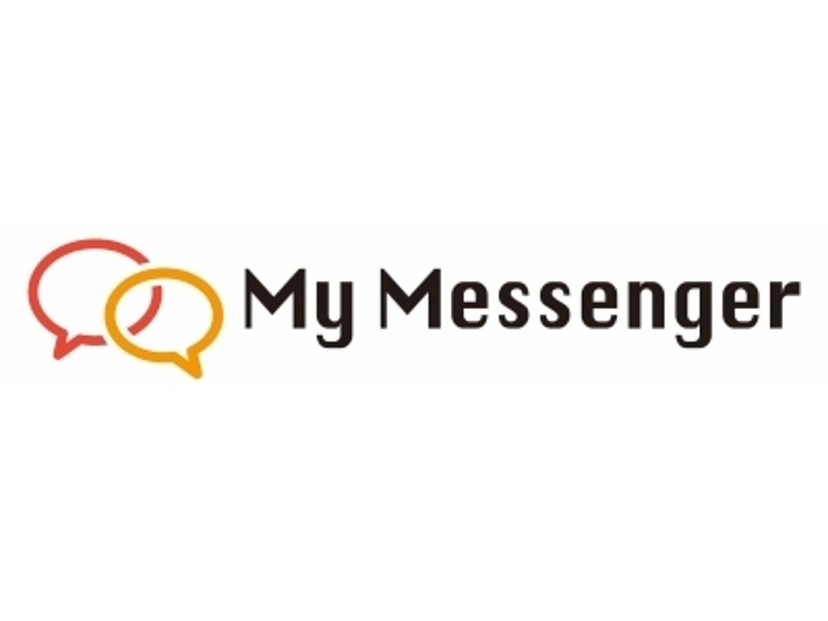 「Airbnbメッセージ・電話対応に特化したサービス「My Messenger」を開始」の見出し画像