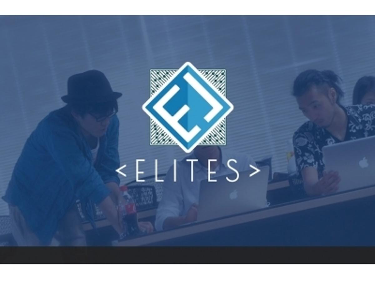 「この夏。プログラミングを学びたい方へ【ELITES(エリーツ)】夏の受講キャンペーン実施!」の見出し画像