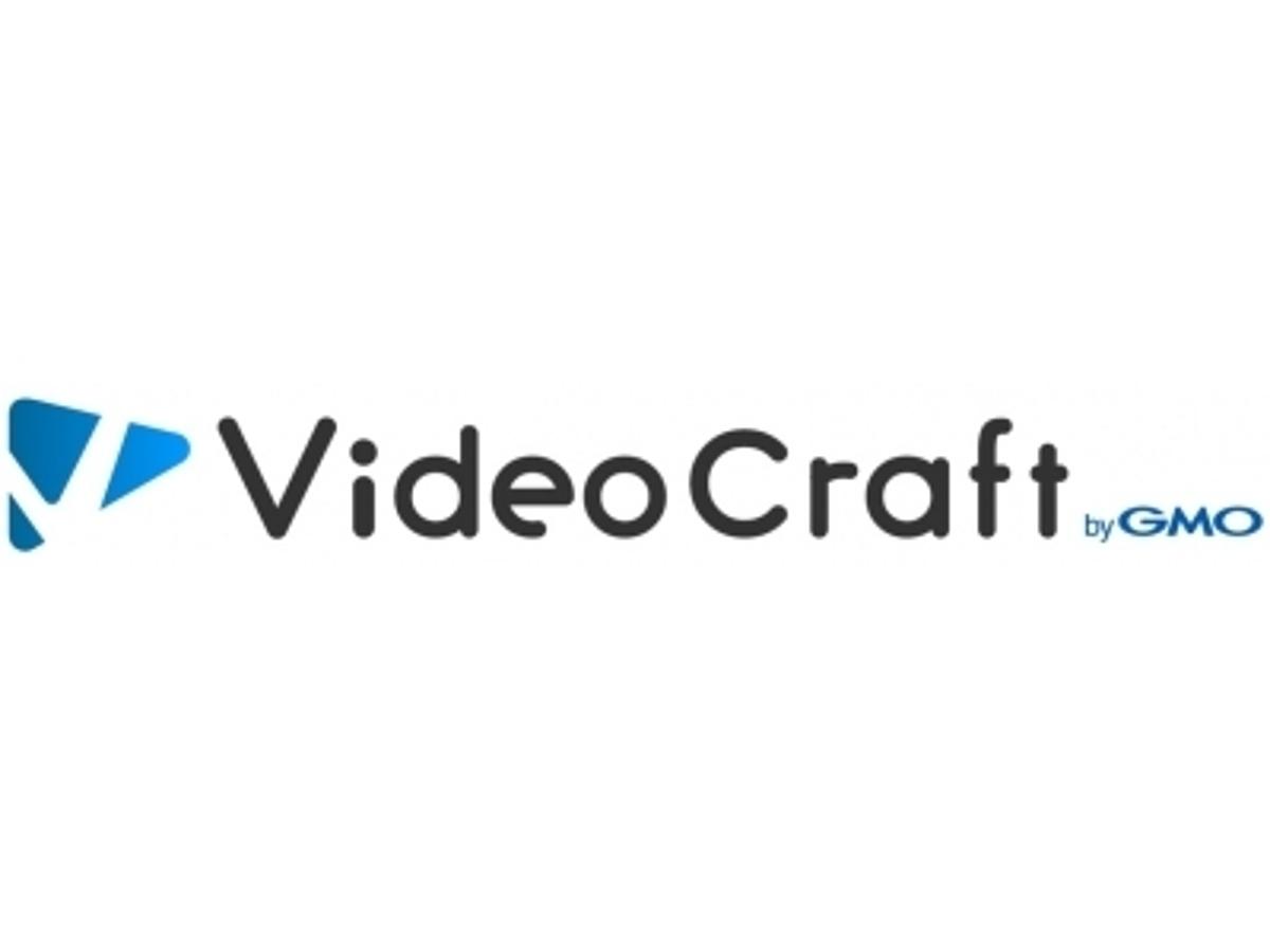 「GMO TECH:スマートフォンアプリの動画広告に特化したPR動画作成プラットフォーム「VideoCraft byGMO」を提供開始」の見出し画像