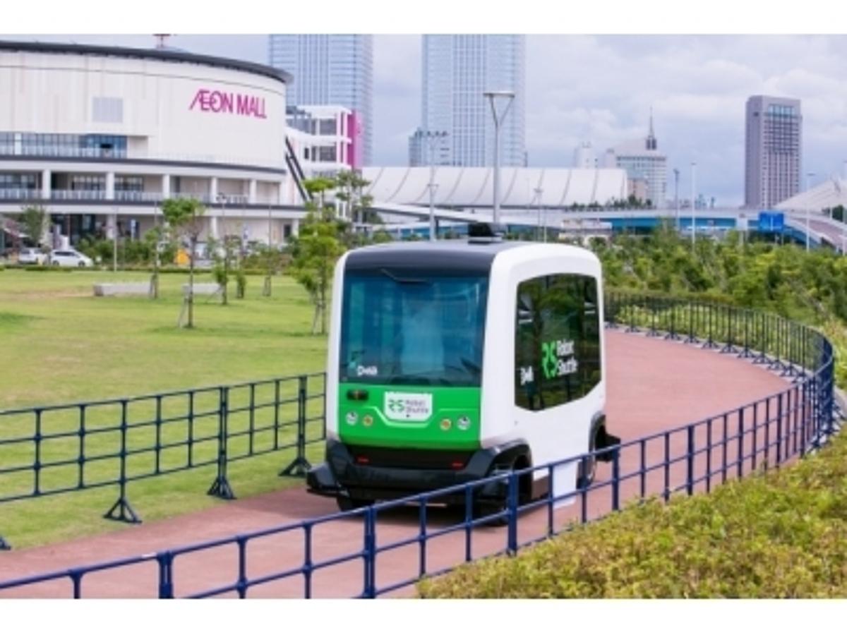 「日本初導入の無人運転バス「Robot Shuttle」試験運行開始」の見出し画像