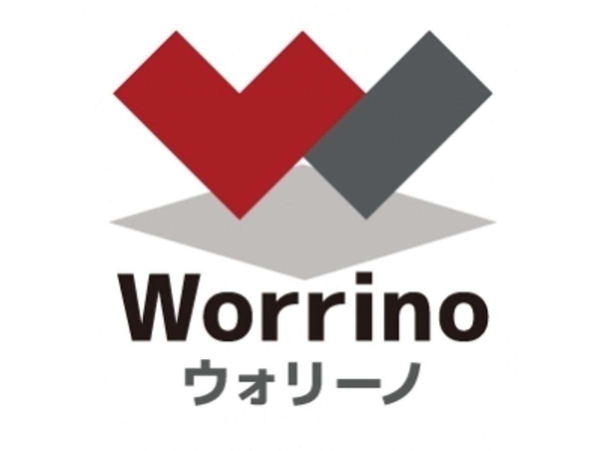 「ユーザの「目的情報への最短プロセス」を実現した情報統合型「エリア検索」サービス『Worrino(ウォリーノ)』を公開/ビッグデータ事業で培った技術を活用」の見出し画像