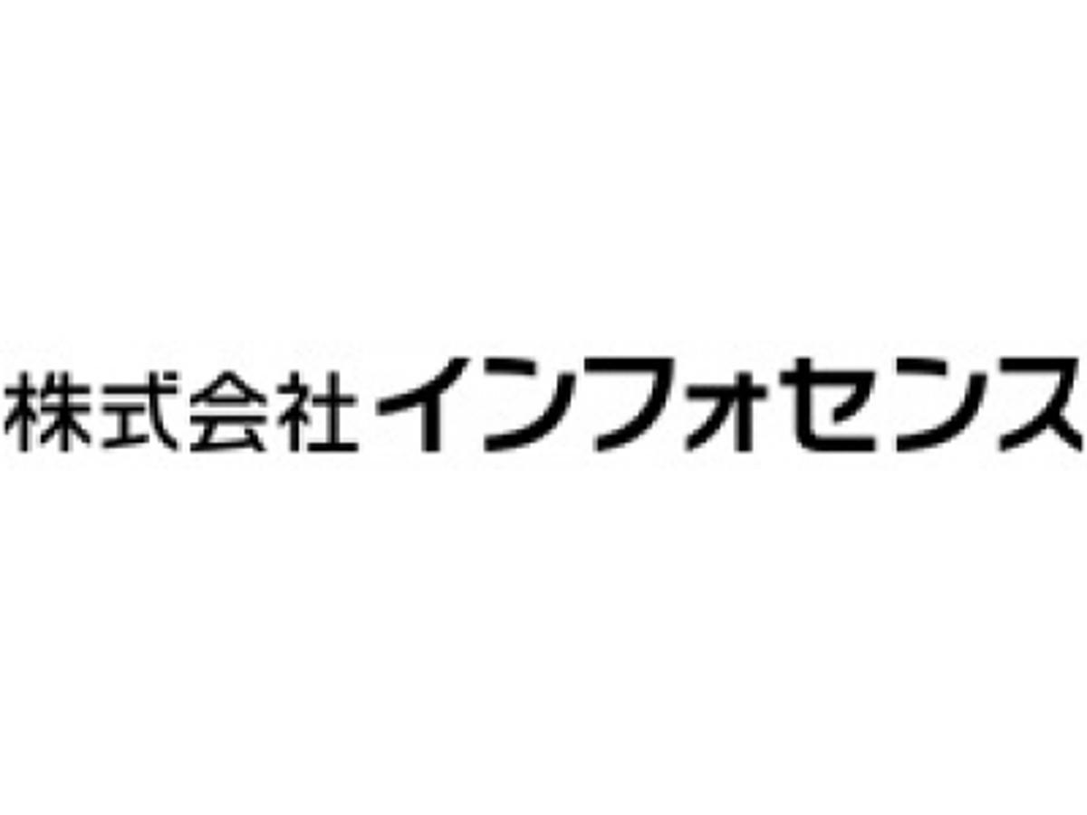 「インフォセンス 国際物流総合展2016 LOGIS-TECH TOKYO 2016 出展のお知らせ2016年9月13日(火)から16日(金)東京ビックサイトにて開催」の見出し画像