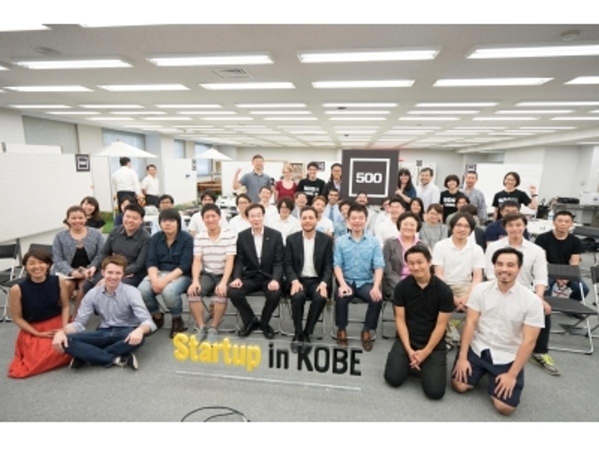 「ホテル向け料金戦略AI「MagicPrice」、500 Startups × 神戸市のデモデイに出場。東京での振り返りイベントにも登壇」の見出し画像