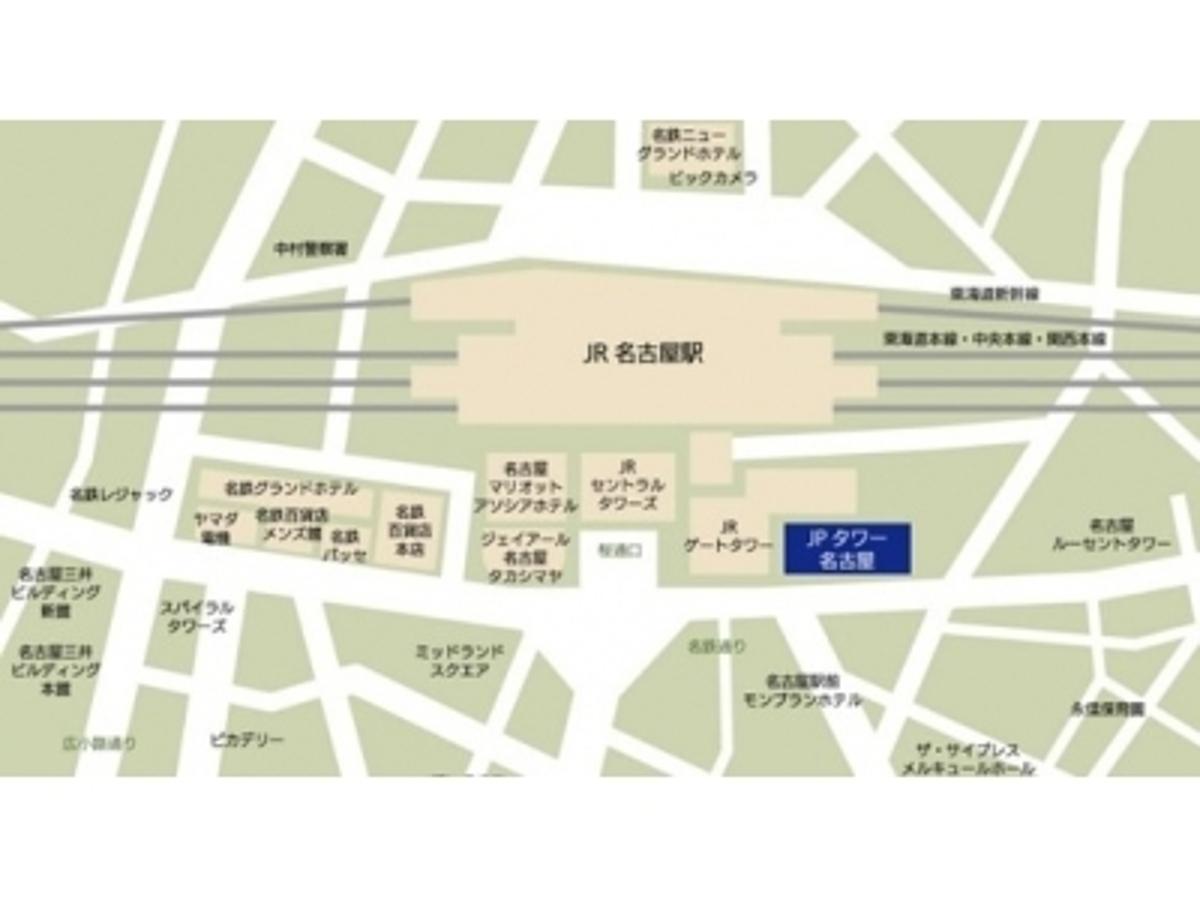 「ソフトバンク・テクノロジー、名古屋オフィスを移転・拡張」の見出し画像