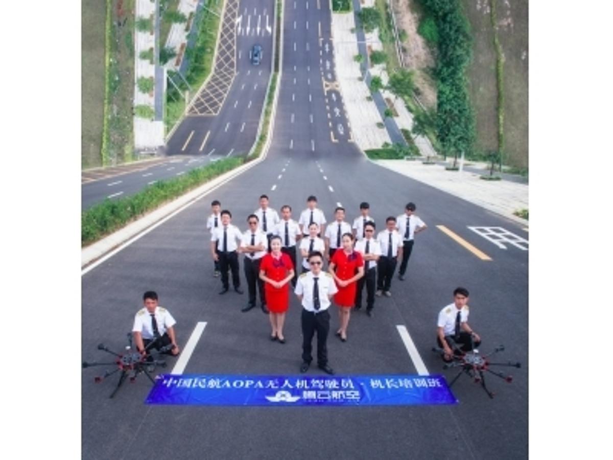 「中国のプロフェッショナルドローン教習企業の「Teng Yun Air(腾云航空)」が株式会社CLUEと共同でドローン教習トレーニングを日本で初開催!」の見出し画像