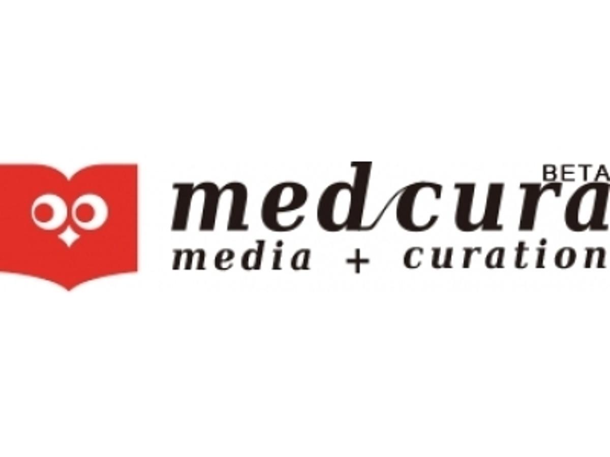 「【業界初】メディアと企業が匿名で情報共有ができるプラットフォーム『medcura(メディキュレ)』9月14日開始」の見出し画像