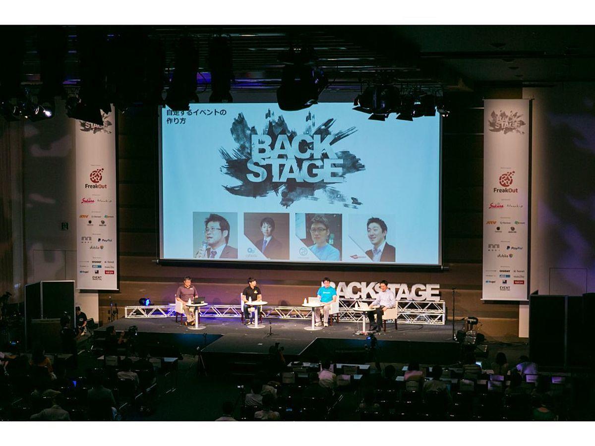 「ユーザー自らが企画し、運営するコミュニティを構築するために企業がやるべきこと-BACKSTAGE2016-(AWS小島氏・アジャイルネットワーク徳力氏他)」の見出し画像
