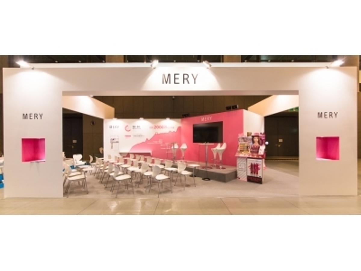 「MERYが「ad:tech tokyo 2016」のトップスポンサーに!くみっきーや人気インスタグラマーも参加し、女性の心を掴むためのノウハウを大公開!」の見出し画像