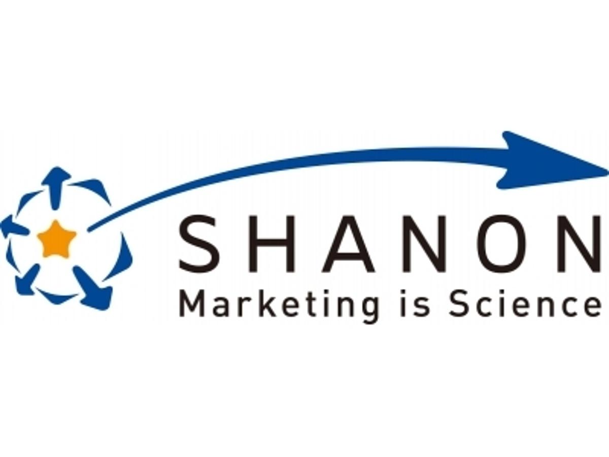 「CRM/SFA業界トップクラス4,000社の導入実績を持つソフトブレーンとマーケティングオートメーション国内シェアNo.1のシャノンが業務提携」の見出し画像