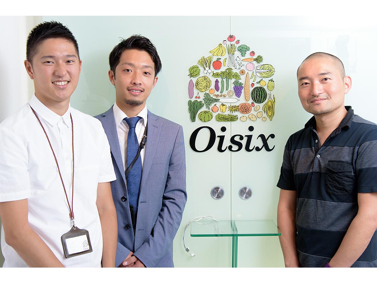 「海外でも日本でも変わらない、マーケターに必要な要素とは 株式会社オイシックス【前編】」の見出し画像
