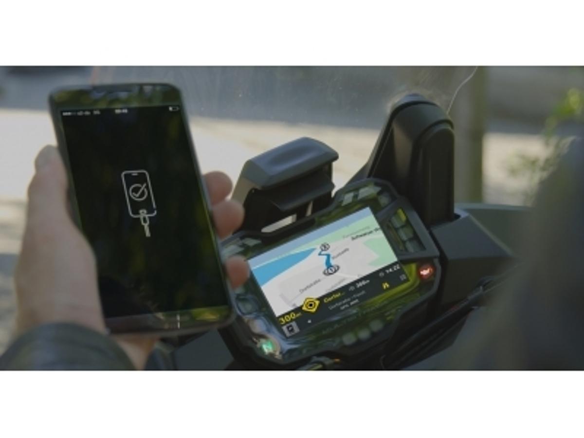「スマートフォン統合ソリューション:ボッシュが二輪車のネットワーク化を実現」の見出し画像